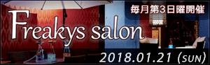 Freakys salon